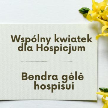 Bendra gėlė hospisui
